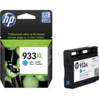 خرطوشة حبر 933  اتش بي - أزرق سماوي HP Cartridge 933 XL Cyan