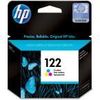 خرطوشة حبر اتش بي اصلية HP 122 Tri-color Original Ink Cartridge CH562HE  ثلاثية الالوان (احمر ,اصفر ازرق)