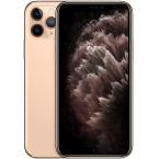 هاتف ابل ايفون 11 برو  ذاكرة رام 4 جيجا. الجيل الرابع ال تي اي. شريحة اتصال واحدة شريحة سيم مدمجة 256GB MWC92AA/A