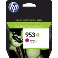خرطوشة حبر طباعة HP 953XL أرجواني لطابعة 7720