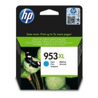 خرطوشة حبر طباعة HP 953XL أزرق سماوي لطابعة 7720