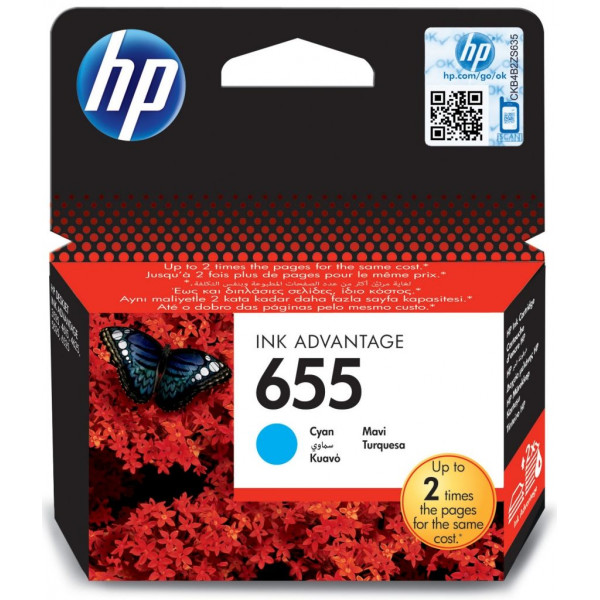 خرطوشة  حبر اتش بي اصلية HP 655 CYAN Original Ink Advantage Cartridge CZ110AE لون ازرق سماوي