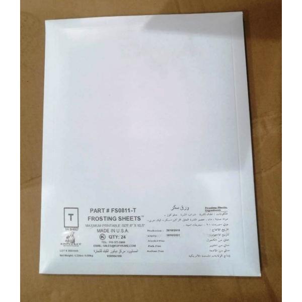 ورق سكر لطباعة اشكال وصور الكيك 24 حبة مقاس A4