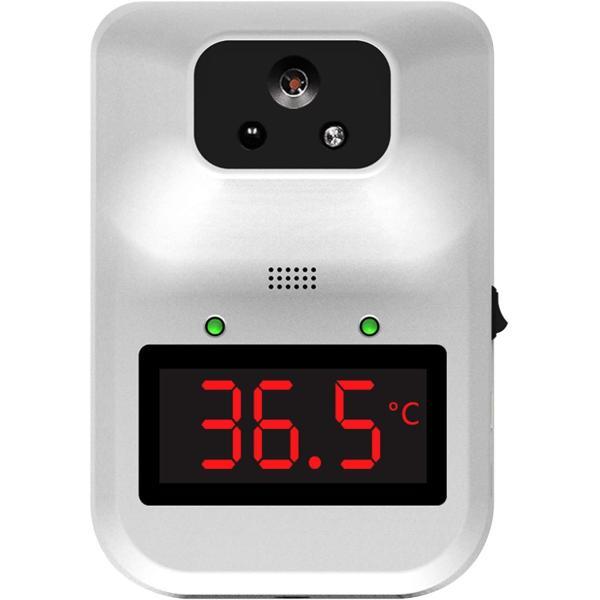 جهاز قايس درجة الحرارة عن بعد مع حامل ارضي يعمل بالاشعة تحت البنفسجية بدون لمس مع قاري بالصوت