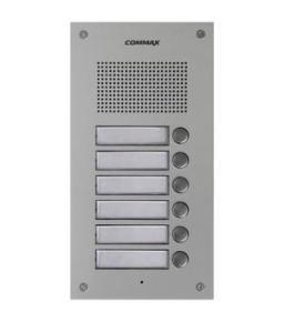 كوماكس DR-6UM - وحدة تليفون بوابة (دور فون) خارجي بغلاف الومنيوم لستة شقق
