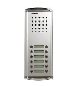 كوماكس DR-12AM - وحدة تليفون (دور فون) بغلاف الومنيوم لاثنى عشر شقه