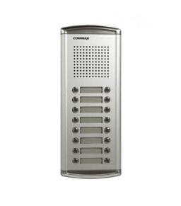كوماكس DR-16AM - وحدة تليفون (دور فون) بغلاف الومنيوم لستة عشر شقه