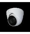 كاميرة مراقبة داهوا HAC-HDW2241T-Z-A بدقة 2 ميجا بيكسل داخلي مع مايك و زوم
