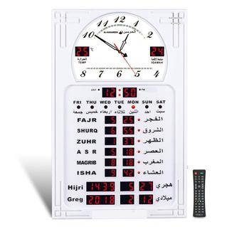 الحرمين HA-5120 ساعة حائط للمساجد مع ريموت , رقمي و عقارب بارقام ، لون أبيض